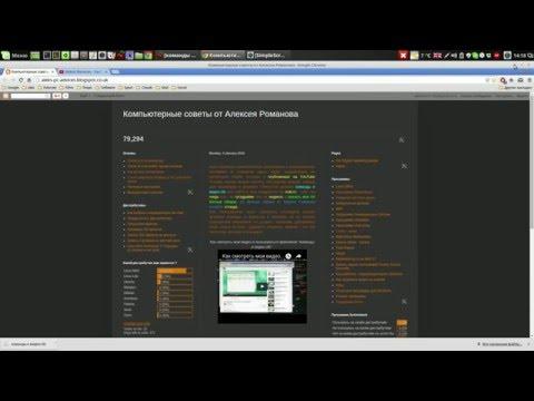 Как смотреть видеоролики и пользоваться файликом команды и видео.ctb
