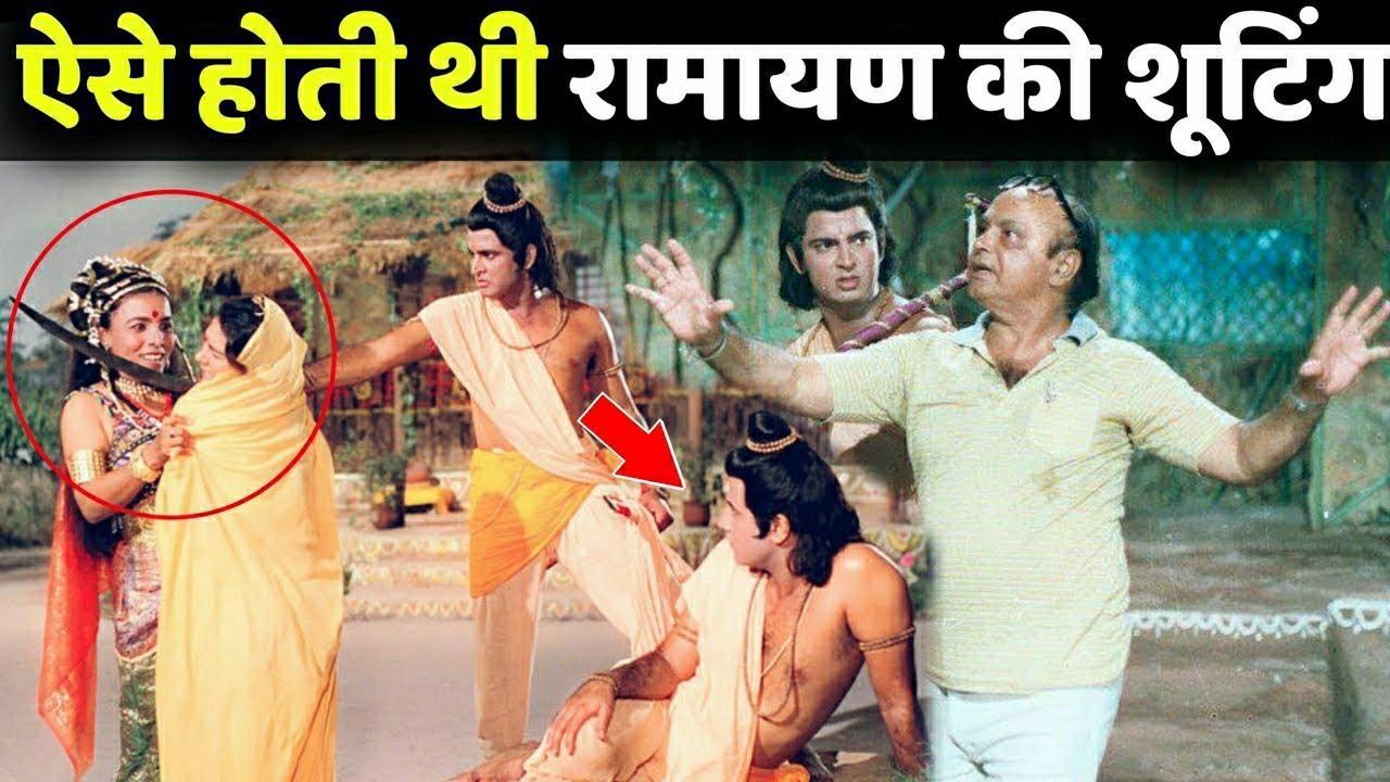 Download रामायण की शूटिंग इस तरह होती थी। वीडियो देखकर हैरान रह जाओगे। making of Ramayan