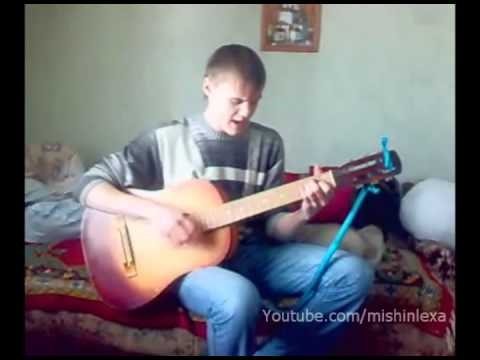 Naughty Boy feat Sam Smith La la la перевод песни, текст и