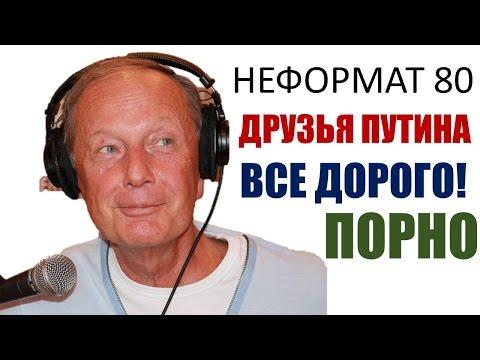 Самый лучший Секс Туб смотреть секс видео Русский