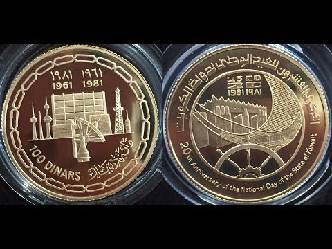Kuwait Gold Coin Face Value 100 Kd 330 Usd 1981