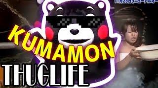KUMAMON ThugLife / Funny Moments Compilation