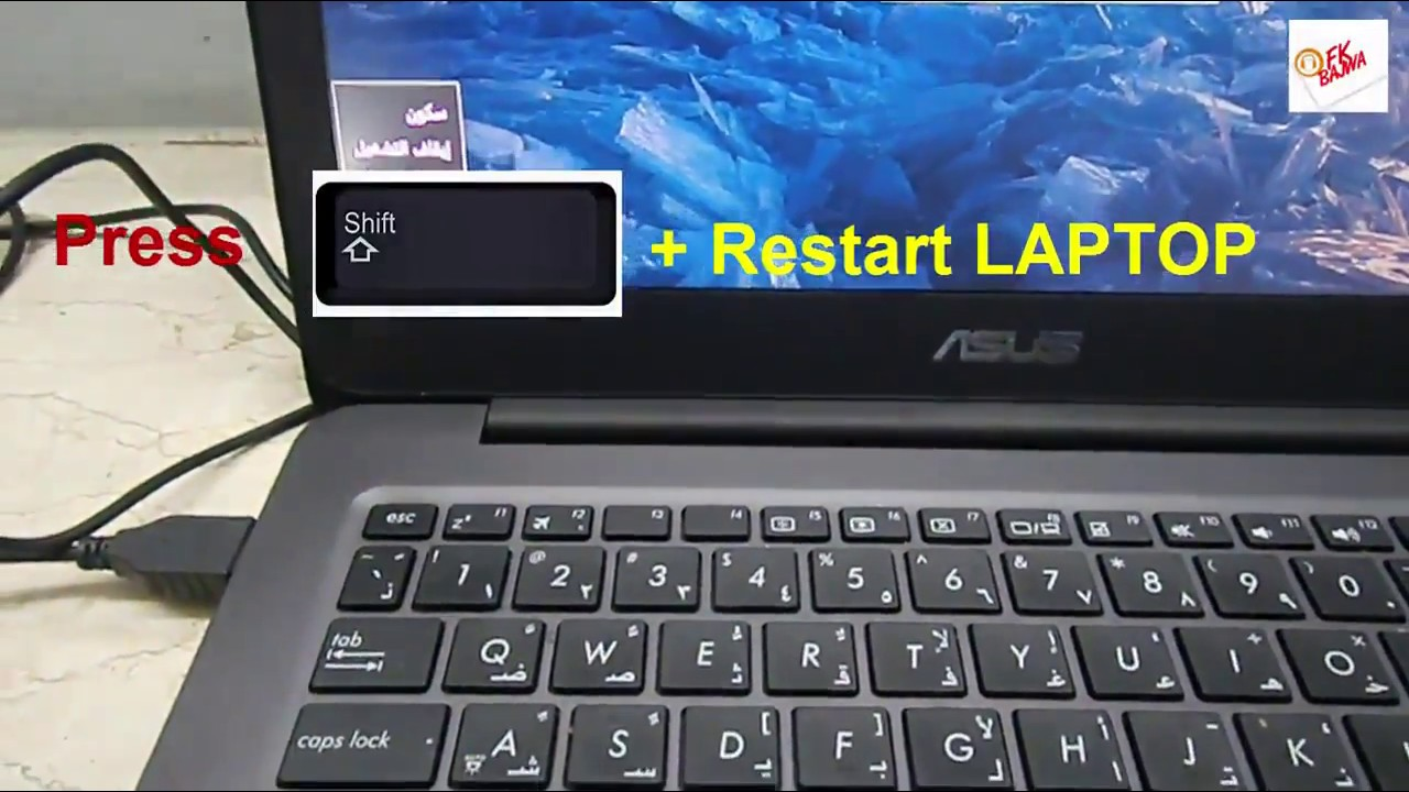 Asus Zenbook UX31E AI Recovery Windows 7