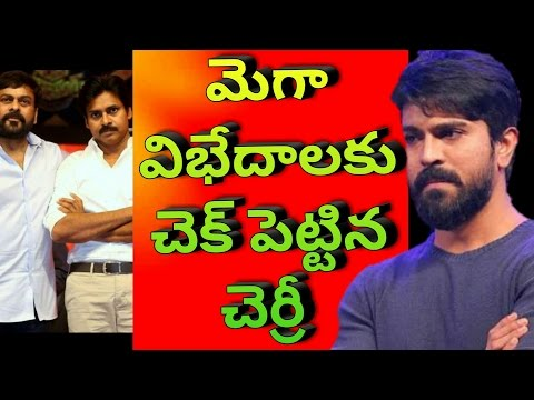 Thumbnail: Ram Charan - Again Proved His Innocence | About Mega Family Disputes | Pawan Kalyan | Pepper Telugu