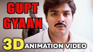 Gupt Gyaan | Ashish Chanchlani | Reaction || 3D Animation Video @Raamkalyankar