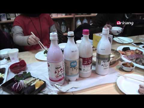 Makgeolli Rice Wine Ep05 Part 5 : Fusion makgeolli
