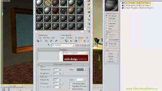 3dsMAX Урок 19 Создание материалов. Часть 1-2.