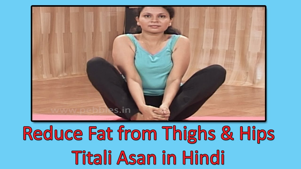 Weight loss yoga in hindi language