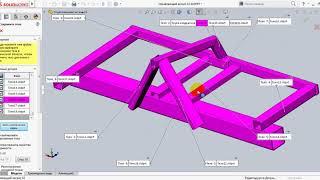как в SolidWorks из многотельной детали сделать, сборку с отдельными деталями