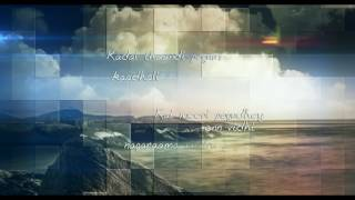 Kadal Thandi Pogum Kadhali || Anirudh || Whatsapp Status Song