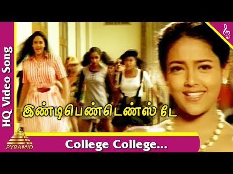 College Video Song |Independence Day Tamil Movie Songs | Sai Kumar | Ranjitha |Pyramid Music