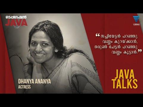 Java Talks   Operation Java      DHANYA ANANYA   V cinemas International