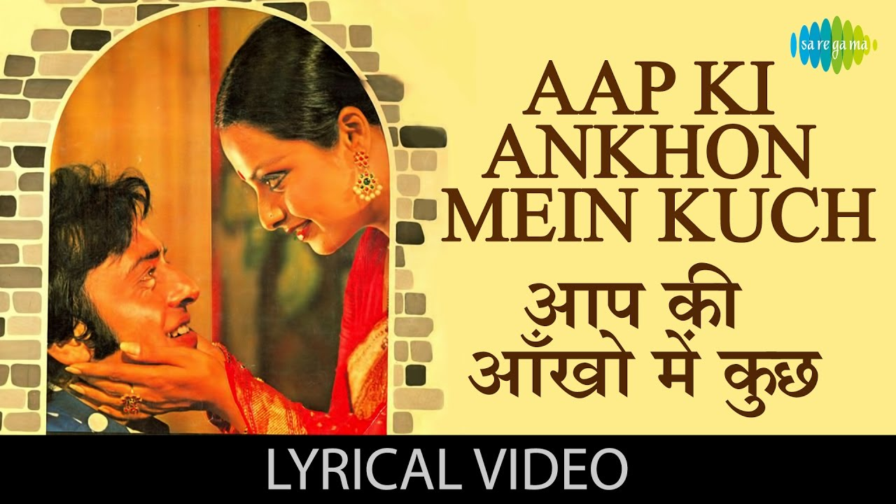 aap ki aankhon mein kuch new version free download