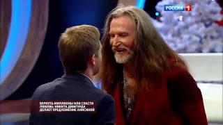 Корчевников подрался с Джигурдой в прямом эфире!!!!