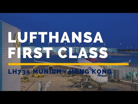 Lufthansa First Class LH730 Munich – Hong Kong ルフトハンザ ファーストク