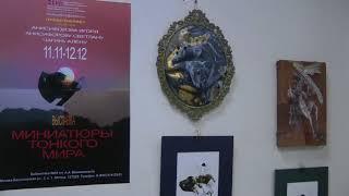 Библиотека имени Андрея Вознесенского (4)