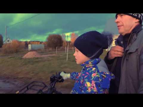Квадроцикл для подростков на бензине