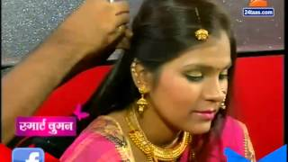 Smart Women Bridal Hair Style Vinayak 22nd May 2015