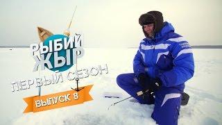 Зимняя рыбалка на Иваньковском водохранилище.