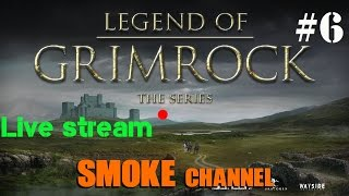 Подземельный понедельник Legend of Grimrock #6