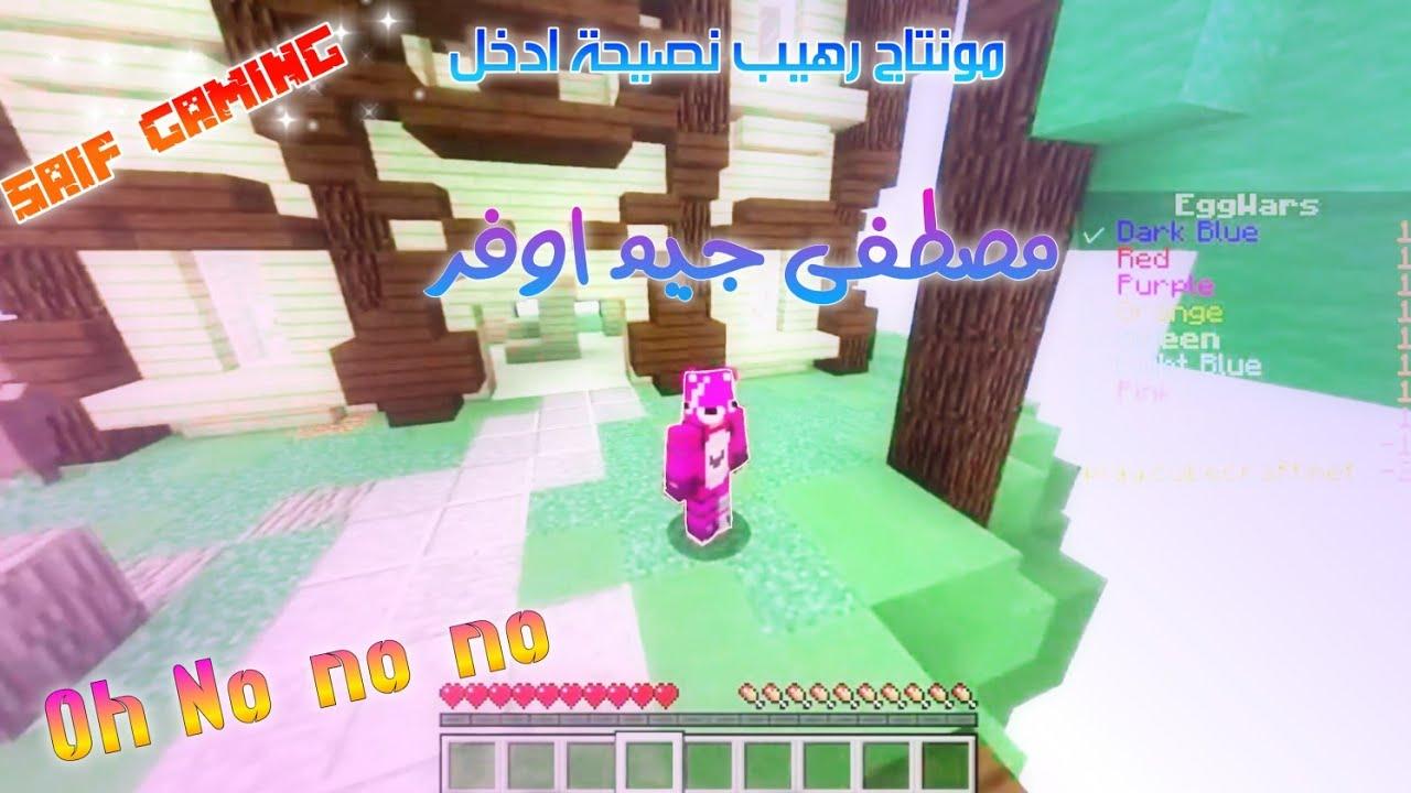 مونتاج رهيب و اغنية اندماج مع المونتاج تحدي من لك!!  Oh No no