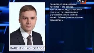 РТС-НОВОСТИ (18 сентября 2019)