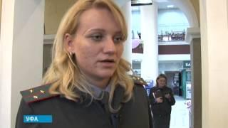 В Уфе лжетеррорист сообщил о заложенной в «Гостином дворе» бомбе