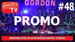 Promo BENZINELOOS EN AFSCHEIDSCONCERT CORRIE - Gerard Joling #VLOG48