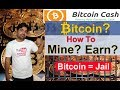 What is Bitcoin?, What is Bitcoin Mining?, How To Earn Bitcoin?, Bitcoin = Jail