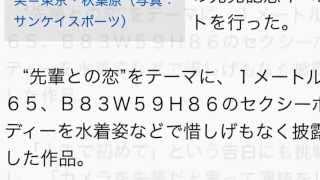 久松郁実、理想のお相手「45歳のお父さんより年下なら大丈夫」 人気モ...