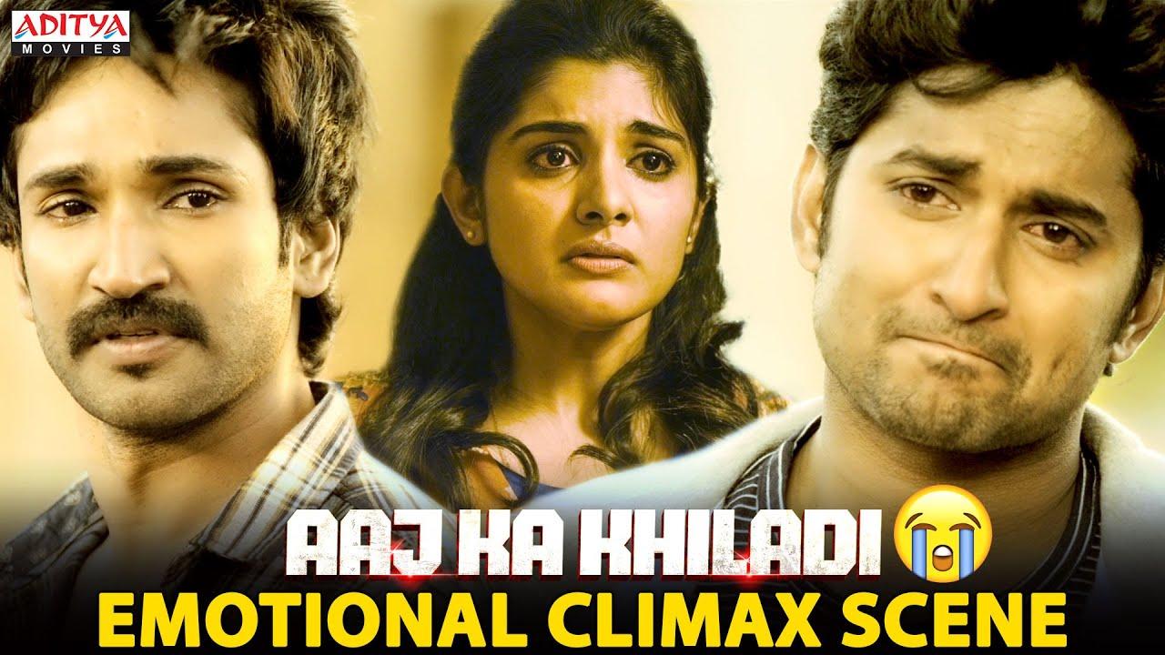 Download Nani & Nivetha Thomas Emotional Climax Scene - Aaj Ka Khiladi Hindi Dubbed Movie @Aditya Movies