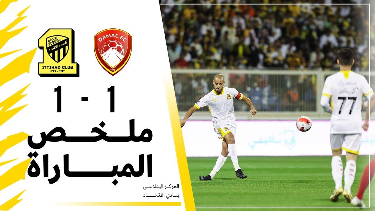 Download ملخص مباراة الاتحاد 1 × 1 ضمك دوري كأس الأمير محمد بن سلمان الجولة 8 تعليق عبدالله الحربي