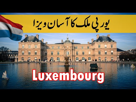Luxembourg Schengen VISA and WORK PERMIT Process in 2020