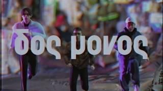 Dos Monos - in 20XX thumbnail