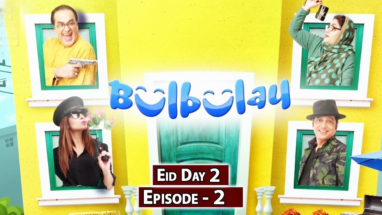 BulBullay Season 2 Episode 2 | Ayesha Omar | Nabeel