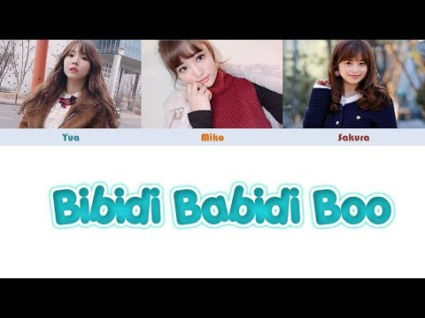 Honey Popcorn(허니팝콘) _ Bibidi Babidi Boo(비비디바비디부) Lyrics [Color Coded Han|Rom|Eng]