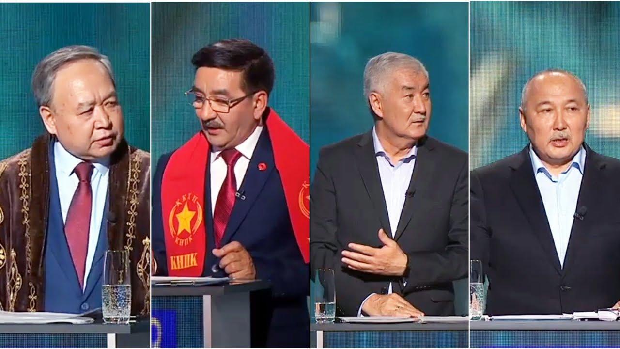 Дебаты кандидатов в президенты | АЗИЯ