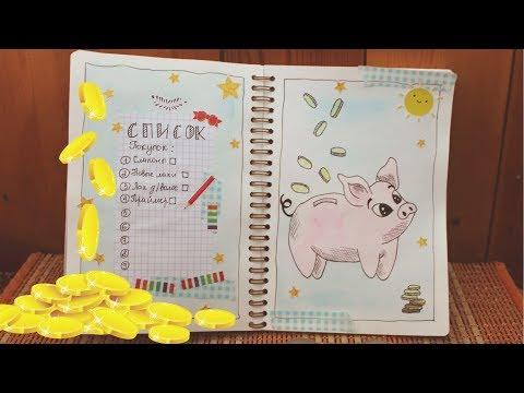 Идеи для личного дневника ♡ Пасха