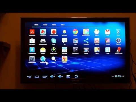 Прошивка Tv Box Cx 919 Ii
