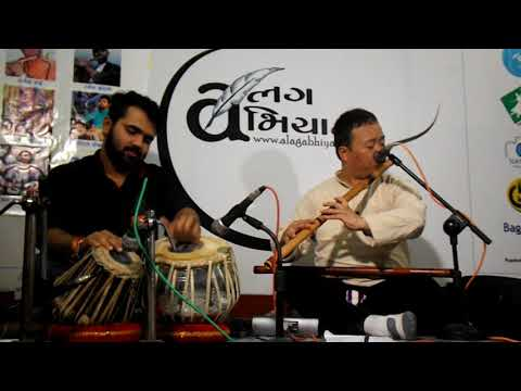 Mutu Jali Rahecha in flute by Nagendra Rai with Birat Pokherel