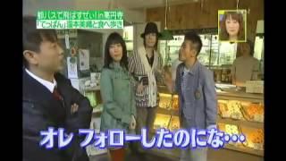てっぱんのヒロインでおなじみの瀧本さんです。