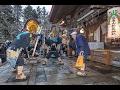 豊作祈願 迫力の摺り/八戸えんぶり開幕(2017/02/17) の動画、YouTube動画。