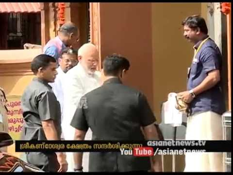 PM Narendra Modi visits Sreekanteswara Temple in Calicut