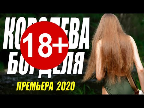 The Most Luxurious Premiere 2020 BORDEL QUEEN Russian Melodramas 2020 New Movies HD
