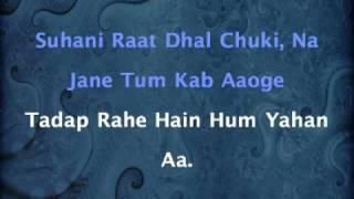 Suhani Raat Dhal Chuki - Dulari (1949)