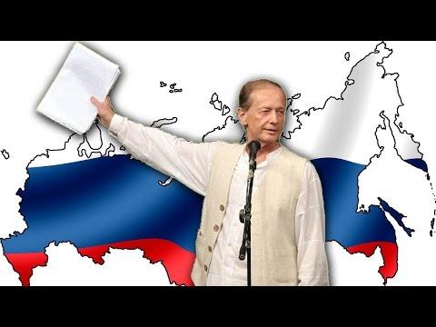 Михаил Задорнов. Четвертая