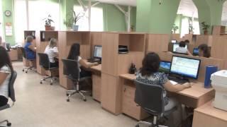 Многофункциональный Центр обслуживания