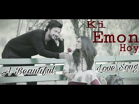 Ki Emon Hoy | Bangla Drama Song | Afran Nisho & Aparna Ghosh