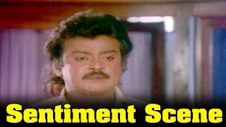 Ponmana Selvan Movie : Vijayakanth Santiment Scene
