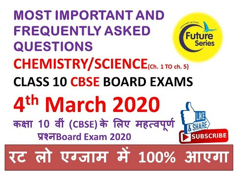 MOST IMPORTANT AND FREQUENTLY ASKED QUESTIONS CHEMISTRY/SCIENCE | CLASS 10 CBSE BOARD EXAMS | FSI